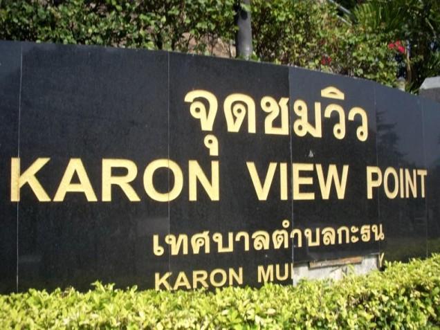 K800_Karon View 3